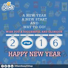 A New Year. A New Start and way to go! Wish you a successful and glorious Happy New Year !