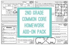 40 days of 2nd grade common core homework or review pages