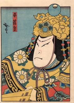 Konishi Hirosada (ca 1810 - 1864) Nakamura Utaemon IV, 1850. Deluxe Chuban.  The large head portraits of Osaka kabuki actors by the woodblock artist Konishi Hirosada are among the best prints of the nineteenth century. Two or three things jump out of these prints which immediately differentiate them from their near neighbours in Edo. Firstly, their size - nearly all Osaka prints are printed onto chuban size paper: 19 x 25 cm. Secondly, almost all of these prints are outstanding in their…