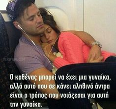 Unique Quotes, Inspirational Quotes, Wisdom Quotes, Life Quotes, Greek Quotes, Forever Love, Movie Quotes, Cool Words, Relationship Goals
