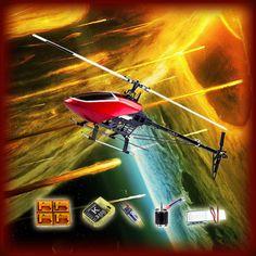 check discount gleagle 550 fbl tt rc heli torque tube version super combo fit align trex 550 remote control #align #rc
