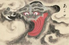Aka shita, Japanese yokai: is a mysterious spirit which takes the form of a dark cloud with sharp claws and a hairy, bestial face. Its most prominent feature  is its long, bright red tongue and mouth. It appears during the summer months, when rain and water are most valuable to ensure a successful growing season. Only the shape of its hairy, monstrous face and long, bestial claws are known. The rest of its body is perpetually hidden inside of the dark, black clouds in which it lives.