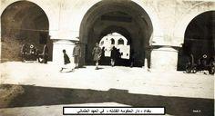 بغداد دار الحكومة السراي القشلة في العهد العثماني