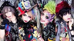 Gigamous (new look Visual Kei, New Look, Joker, Rock, People, Fictional Characters, Art, Stone, Kunst