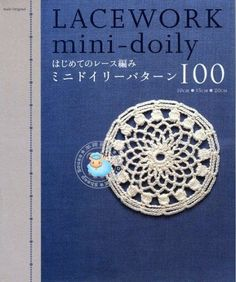 Lacework Mini-Doily  #crochet pattern books  #afs collection
