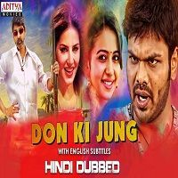 don ki jung hindi dubbed full movie download hd