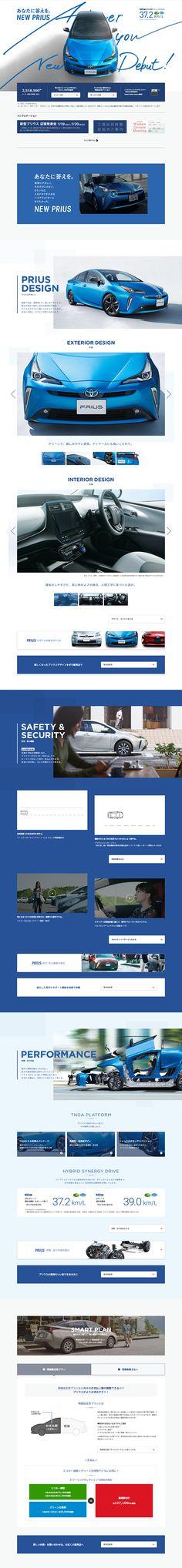 Web Design, Site Design, Graphic Design, Web Japan, Nice Website, Ui Web, Web Inspiration, Btob, Cool Websites