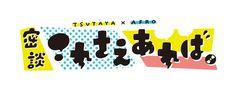 『AFRO FUKUOKA [OFFLINE]』VOL.31〜(BUZZHOOK)