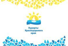 Телеканал «Кубань 24» снял серию фильмов о курортах Краснодарского края