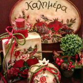 Greek Christmas, Pencil Christmas Tree, Tall Christmas Trees, Pallet Christmas Tree, Christmas Fireplace, Xmas, Grinch Christmas Tree Decorations, Michael Art, Cupcake In A Cup
