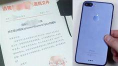 員工買甚麼手機也要管,還有甚麼自由?說的是重慶涪陵一所民營婦科醫院,近日該醫院發出了一個奇葩規定,不...