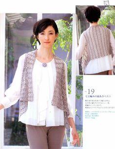 #ClippedOnIssuu from Crochet Karmitta 07
