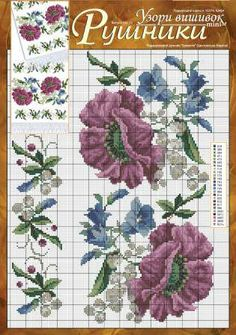 Rich floral cross stitch ornaments to be used for any item of clothing, accessories or decor. Patterns can be found at http://dianaplus.eu/cross-stitch-patterns-mini-edition-embroidered-towels-rushnyk-issue-1931-p-6695.html