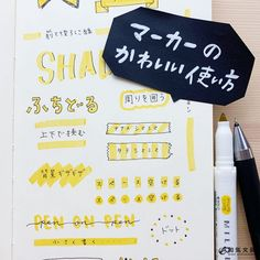 Hand Drawn Lettering, Lettering Design, Thing 1, Design Reference, Journal Inspiration, Handwriting, Birthday Cards, How To Draw Hands, Notebook