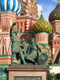 Moscow Kremlin. Red Square, Russia