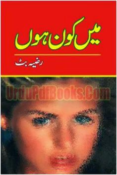 Main Kaun Hoon By Razia Butt Main kaun hoon novel is authored by razia butt containing a social reforming and romantic story in urdu language with the size of 35 mb in normal quality pdf format labeled into social urdu novels and razia butt urdu books free.