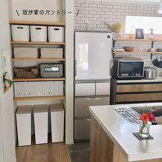 めぐさんはInstagramを利用しています:「. パントリーと呼んでいいのでしょうか? . 我が家の小さなパントリー🙈 . あまりストックを持たないのでちょうど良かったのかも。と思いたいです笑 . 有り難いことにキッチン自体に収納がたくさんあるのでそこに救われてます。 最近のキッチンの収納力はほんとにすごいですよね♡ . …」 Store Shelves, Furniture, House, Interior, Home, Kitchen Cabinets, Japanese House, Kitchen, Kitchen Organization