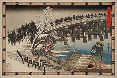 """Part I. """"The Forty-seven Ronin,"""" from """"The Treasury of Loyal Retainers"""" - Chushingura - On the night of the fourteenth of the twelfth month, before daybreak on the fifteenth year of Genroku, 1702, the band of 47 ronin broke into the Edo mansion of Kira Kozukenosuke Yoshinaka, a greedy and corrupt Bakufu official. They killed him to avenge their lord and master, and to right a wrong."""