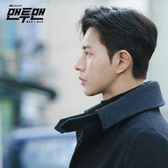 Park hae jin man to man drama