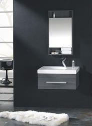 Modern Bathroom Vanity   Urbain