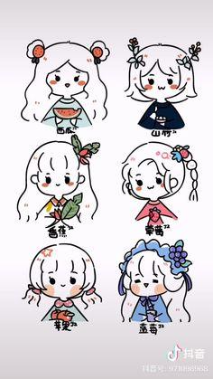 Chibi Kawaii, Kawaii Doodles, Cute Doodles, Cute Chibi, Kawaii Art, Anime Chibi, Cute Little Drawings, Cute Easy Drawings, Kawaii Drawings