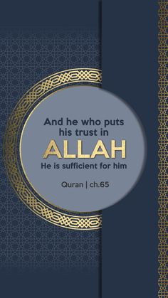 Best Quran Quotes, Best Islamic Quotes, Hadith Quotes, Muslim Quotes, Islamic Inspirational Quotes, Beautiful Quotes About Allah, Beautiful Names Of Allah, Bff Quotes Funny, Ali Quotes