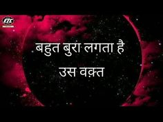Best Heart Touching Quotes, Heart Touching Lines, Motivation Youtube, Lines Quotes, Hindi Video, Motivational Quotes In Hindi, Good Heart, Life Motivation, Thoughts