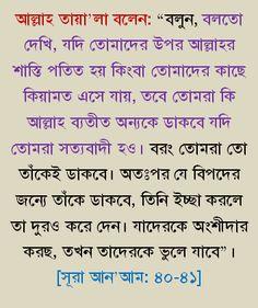 bn.islamkingdom.com/s2/47451