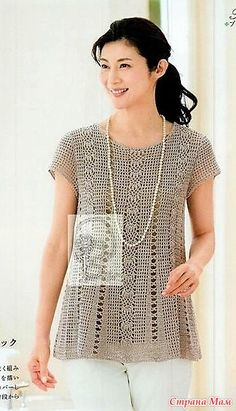 Openwork tunic trapeze. Hook. - Knitted fashion + NEMODELNYH FOR LADIES - Country Mom