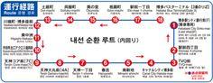 후쿠오카 교통 정리편 & 후쿠오카 공항에서 하카타역 가는법 : 네이버 블로그