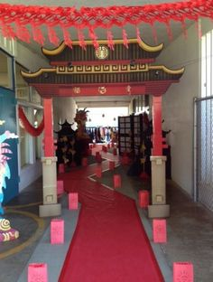 Design for a Mulan Birthday Party. They used school paper and duct table for path. Luminaries, hanging lanterns, etc. Chinese New Year Decorations, New Years Decorations, Asian Party Themes, Asian Party Decorations, Ideas Party, Japanese Theme Parties, Chinese Birthday, Birthday Fun, Chinese New Year Crafts