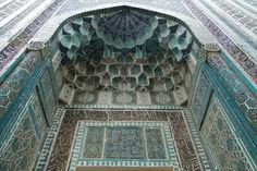 Detail of a mausoleum in the Shah-i-Zinda complex