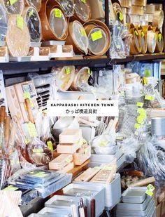 kappabashi kitchen town, tokyo / Love and Lemons