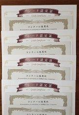 6月にグレード試験を受験した10名の生徒さん全員が合格しました! おめでとうございます^_^   次回8月にグレード受験するHちゃん 流行り病になってしまい外出禁止になっています  出席停止などの病気になってレッスンに来られな... 詳しくは http://at-ml.jp/73166/?p=5&fwType=pin