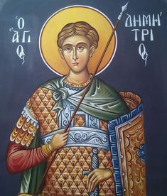 Byzantine Icons, Princess Zelda, Writing, Quotes, Fictional Characters, Art, Quotations, Art Background, Kunst