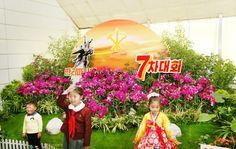 태양절경축 제18차 김일성화축전