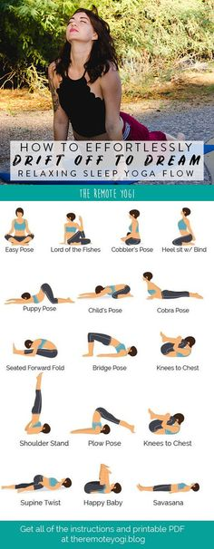 Relaxing Bedtime Yoga – Free Printable PDF Do you ever find yourself restless in bed at night, a random Backstreet boy's song is stuck in your head, and you watch each minute tick by? Doing a bedtime yoga sequence is an… Vinyasa Yoga, Asana Yoga, Yin Yoga, Yoga Meditation, Good Night Yoga, Night Time Yoga, Sleep Yoga, Bedtime Yoga, Backstreet Boys