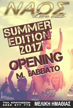 SUMMER EDITION 2017 OPENING @ ΝΑΟΣ Live Club στην Μελίκη !  Μ. Σάββατο όλοι στο ΝΑΟ !  #NAOS live club #never ask where #see you there  Τηλέφωνο Κρατήσεων: 6986677778 Calm, Artwork, Summer, Work Of Art, Summer Time, Auguste Rodin Artwork, Summer Recipes