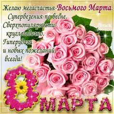 Купить уральские сувениры в Екатеринбурге из натурального камня 73