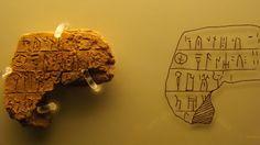 Πινακίδα Γραμμικής Β΄ - Μουσείο Μυκηνών