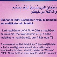 10 Best Tilawate Quran Images Quran Quran Recitation Quran Tilawat
