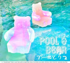 Pool & Bear Swimming Pool Decor for The Sims 4