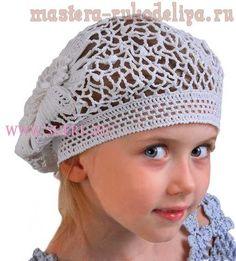 Схема вязания крючком: Ажурная шапочка-берет