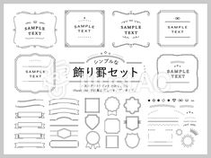 Label Design, Icon Design, Packaging Design, Logo Design, Graphic Design, Badge Icon, Type Setting, Design Reference, Banner