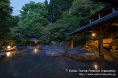 . Japanese Hot Springs, Keep Dreaming