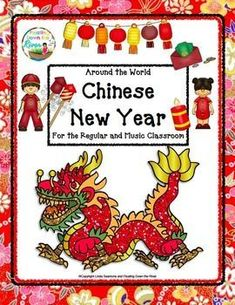 gong xi chinese new year song music express downloads
