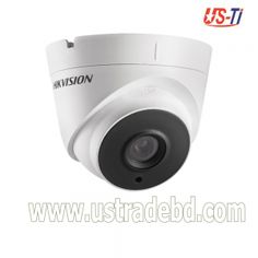 2MP Hikvision 8 Full HD CCTV Package With Monitor Cctv Camera Price, Camera Prices, Cc Camera, Hd Quality Video, Fixed Lens, Security Solutions, Hd 1080p, Hdd, Headphones