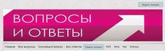 Работайка.RU: Новый источник пассивного дохода - сайт Знайка.ру