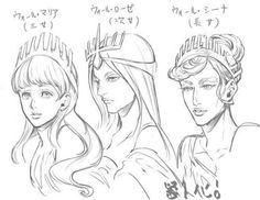 the three walls were named after the three queens (i really love this fan art of them)