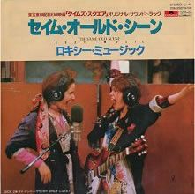 """For Sale - Roxy Music The Same Old Scene - Movie Sleeve Japan  7"""" vinyl single (7 inch record) - See this and 250,000 other rare & vintage vinyl records, singles, LPs & CDs at http://eil.com"""